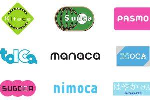 交通系電子マネー(Kitaca、Suica、PASMO、TOICA、manaca、ICOCA、SUGOCA、nimoca、はやかけん)