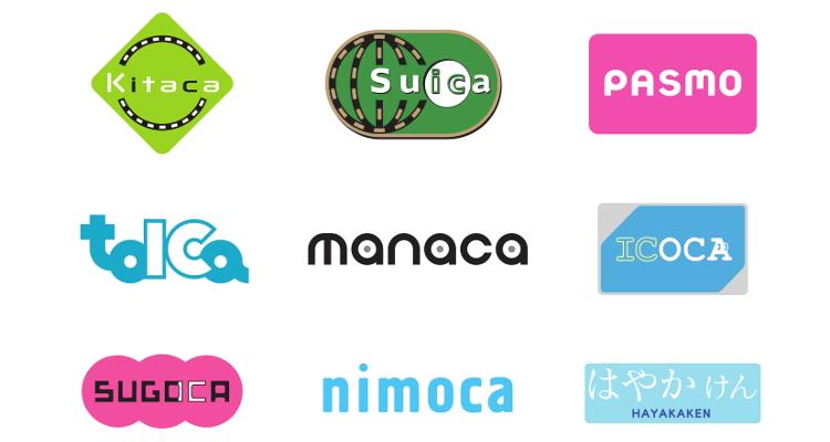 交通系電子マネー(KitacaやSuica、PASMO、TOICA、manaca、ICOCA、SUGOCA、nimoca、はやかけん)で支払い可能
